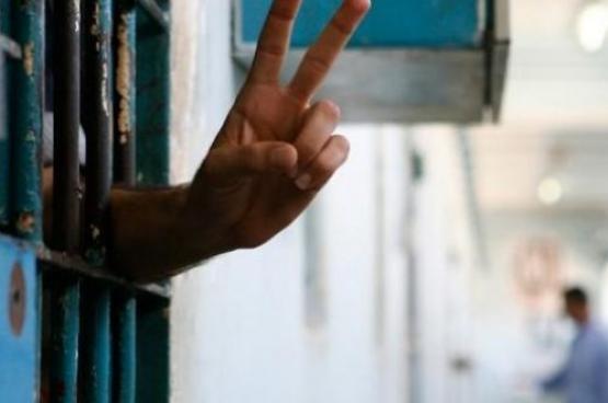 هيئة الأسرى: عريضة الكترونية عالمية تضامنا لرفض الاعتقال الإداري