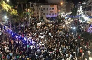 مظاهرة حاشدة في رام الله تطالب السلطة برفع العقوبات عن قطاع غزة