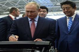 طوكيو: حلت اللحظة الحاسمة لتوقيع معاهدة السلام مع وموسكو