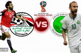 مصر والسعودية.. لقاء الحفاظ على الهيبة العربية بالمونديال