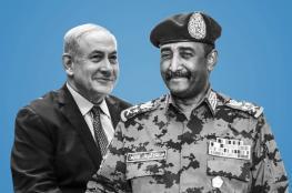 السودان تلغي قانون مقاطعة الاحتلال