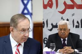 """عباس يدعو نتنياهو للعيش المشترك والتمسك بسلام """" ترمب"""""""
