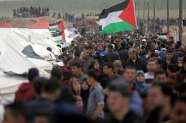 """غزة تستعد لجمعة """"كسر الحصار"""" في مسيرات العودة"""