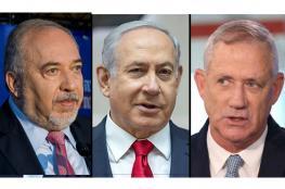 نتنياهو يطلب الحصانة البرلمانية رسميا.. ماذا رد ليبرمان وغانتس؟