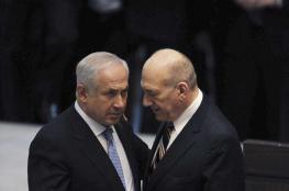 أولمرت يهاجم نتنياهو: جبان ويمهّد لانتفاضة فلسطينية ثالثة خدمة لمصالحه الشخصية