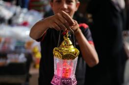 رمضان حزين وقلب بصير