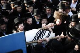 6 من يهود أميركا وكندا لقوا حتفهم بحادثة صفد