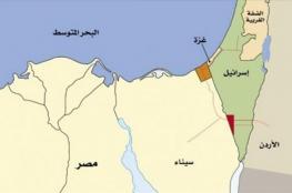 تقرير: دولة (غزة).. الخلفيات والأبعاد