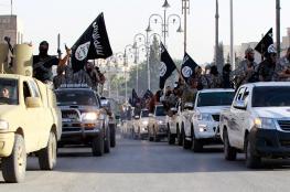 هل ينهار تنظيم الدولة ويخسر معاقله في سوريا والعراق ؟