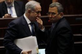 بعد الهجوم اللاذع ضد نتنياهو.. حزب الليكود يتهم إيهود باراك بالتحريض على قتله