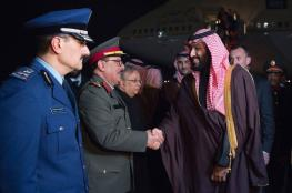 ولي العهد السعودي يبدأ زيارة لأمريكا تستمر أسبوعين