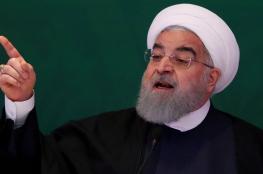 روحاني: ترامب سيندم إذا انسحب من الاتفاق النووي
