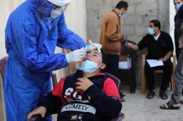 الصحة بغزة: 9 فيات و815 إصابة جديدة بفيروس كورونا و405 حالة تعاف