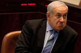 """تفاصيل اجتماع حكومة الاحتلال """"العاجل"""""""