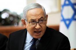 وزيرة إسرائيلية: نتنياهو لن يفكك كتلة اليمين ولن يخضع لليبرمان