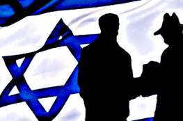 5 أسباب توجب إقتلاع عملاء الاحتلال في غزة