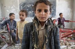 """""""اليونيسكو"""": 258 مليون طفل ومراهق حرموا من حق التعليم"""