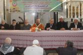 علماء فلسطين تنظم مهرجان العفو والمسامحة بين عائلتي الفصيح وأبو كميل