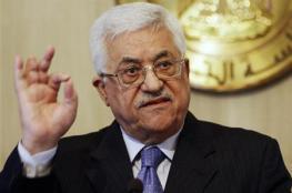 عباس يرفض مبادرة حماس ويحقق توقعات الفلسطينيين !