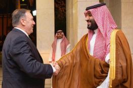 بومبيو: ندعم حق السعودية في الدفاع عن نفسها ولن نتساهل مع إيران