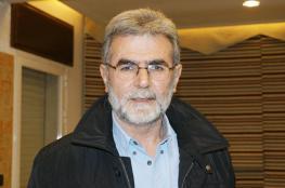 النخالة للاحتلال: نحذر من ارتكاب أي عدوان ضد غزة وسنرد بقوة على عدوانكم