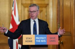 الحكومة البريطانية: أعداد وفيات كورونا صادمة جدا ولا نعرف متى سنصل الذروة