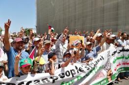 """حزب العدالة المغربي: """"صفقة القرن"""" تشكل تهديدا واضحا للحقوق التاريخية والشرعية للشعب الفلسطيني"""