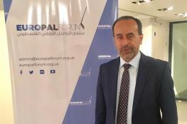 ندوة في البرلمان الأوروبي حول قانون يهودية الدولة الإسرائيلي
