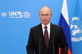 بوتين: ندعو لعقد مؤتمر دولي حول لقاحات كورونا ونعرض مصلنا على الموظفين الأمميين مجانا