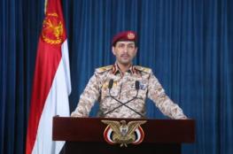 الحوثيون يعلنون عن تنفيذهم عملية عسكرية كبرى في العمق السعودي