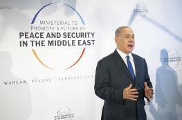 """نتنياهو: أتطلع بفارغ الصبر إلى تسلم """"صفقة القرن"""""""