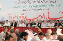 بطلب من حماس.. لأول مرة فصائل المقاومة تجتمع في القاهرة