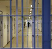 سجناء-الوثبة-