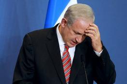 """هزت الكيان الإسرائيلي.. محادثة """"واتس آب"""" تكشف فضيحة قضائية تصل خيوطها لنتنياهو"""