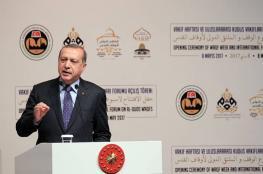 انتخاب أردوغان رئيسا لحزب العدالة والتنمية