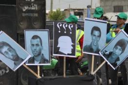 شتاينماير: المخابرات الألمانية ستتصل بحماس حول الأسرى الإسرائيليين