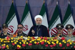 روحاني مهددًا الدول الداعمة لمنفذي هجوم الأهواز: ردنا سيكون مدمراً