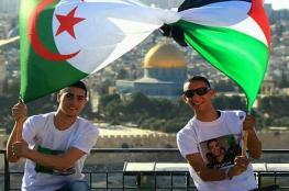 غضب متواصل بالجزائر لوصم سفير السعودية حماس بالإرهاب