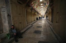 إضراب شامل يعمّ الضفة الغربية حداداً على أرواح الشهداء الثلاثة