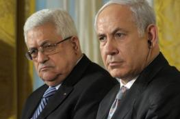 """عباس يتسول اللقاء بنتنياهو وللفصائل: """"لا أريكم إلا ما أرى"""""""