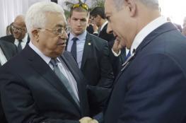 واشنطن: نحب أن نرى محمود عباس وهو يدعونا لبدء مباحثات السلام