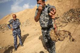 صور مفزعة.. العثور على أكثر من 200 مقبرة جماعية في العراق
