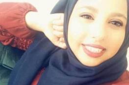 عائلة المغدورة روزان ناصر تروي تفاصيل ما قبل الجريمة وعلاقتها بخطيبها