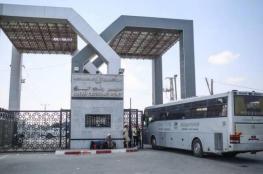 مصر تقرر استمرار فتح معبر رفح طوال رمضان