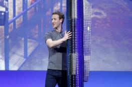"""صعود أسهم """"فيسبوك"""" يرفع """"مارك زوكربيرج"""" إلى المركز الثالث بين أثرياء العالم"""