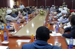 السودان.. اجتماع هام للأحزاب والحركات المشاركة في الحوار الوطني