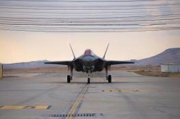 """الاحتلال يعلن تسلم طائرتين جديدتين من طراز """"إف-35"""" من الولايات المتحدة"""