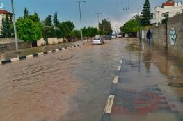 الطقس: أجواء غائمة وباردة وفرصة ضعيفة لسقوط أمطار