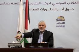 """8 قيادات فلسطينية أدرجتهم واشنطن على قائمة """"الإرهاب"""".. تعرف عليهم"""