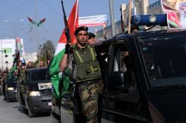 معاريف: أجهزة السلطة تلعب دوراً مهماً في منع التظاهرات الشعبية واحتوائها في الضفة